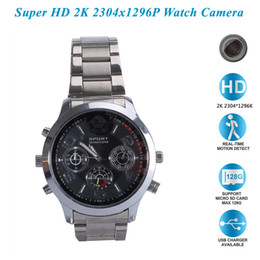 $enCountryForm.capitalKeyWord NZ - 8GB memory built-in Super HD 2K 2304 x 1296P Watch camera, Audio and video Recording with motion detection DVR Cam PQ512A