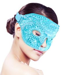 Ледяная маска для лица / глаз для мужчины-мужчины, горячий / холодный многоразовый гель-бусины для льда с мягкой плюшевой основой, горячая холодная терапия для боли в лице