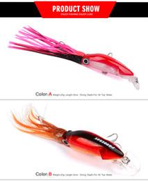 Game Hooks Australia - 12cm squid PVC skirts fishing lures 6 colors hard baits Big Game squid trolling fishing baits with hook