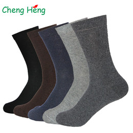Wools socks online shopping - Rabbit Wool Quality Men Spring Autumn Winter Warm Socks Deodorant Breathable Soft Business Casual Solid Colors Prints Meias Sock