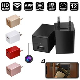 motion detection usb charger camera 2019 - Wireless WiFi P2P usb Charger IP Camera Motion detection AC Adaptor PLUG Camera wall Socket DVR Recorder Home Security m