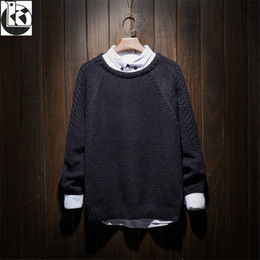 2eaee6f83c9d Flower Sweater Men NZ