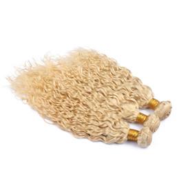 Ombre Wet Wavy Hair UK - Blonde 613 Hair Weft Water wave Hair 3Bundles 10-30 Inch Wet and wavy Brazilian Virgin Human Hair Extensions