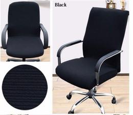 Опт Большой размер офисный стул компьютер Shilpcover боковая молния одеяло чехол дизайн примыкает кресло крышки растяжения