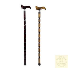 $enCountryForm.capitalKeyWord NZ - Wooden crutch walking aid cane Coarse filial piety leading crutches old man solid wood crutches walking sticks solid wood crutches cane stic