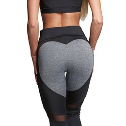 9ddab12150634 2018 Peach Heart-shaped Sport Leggings Mesh Gauze Yoga Pants Fitness Slim  Elastic Sweatpants Running Tights