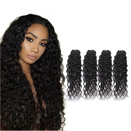 Chinese  8A Mink Brazilian Water Wave Virgin Hair 4cs Pretty Extension Brazilian Hair Weave Water Wave Bundles Wet and Wavy Virgin Human Hair Wefts manufacturers