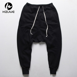 Discount men s dancing pants - HZIJUE Pants Hip Hop Dance Harem Sweatpants Drop Crotch Pants Men Parkour Track Tapered Trousers