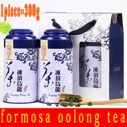 Discount taiwan box 300g Alishan, Alishan, Taiwan, Alishan, the original high quality tea gift box oolong tea + free delivery