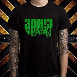 3OH جديد! 3 الموسيقى الإلكترونية فرقة رجال الشعار أسود تي شيرت الحجم S إلى 3XL