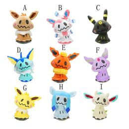 """China Hot Sale 8"""" 20cm Mimikyu Cosplay Eevee Umbreon Espeon Jolteon Vaporeon Sylveon Flareon Plush Stuffed Doll Toy For Kids Best Holiday Gifts supplier toy farms suppliers"""