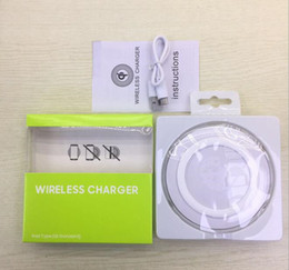 Charger Samsung Quality Australia - 2018 High Quality Universal Qi Wireless Charger For Samsung Note8 Galaxy s7 Edge s8 plus note8 iphone 8 X mobile pad with package usb cable