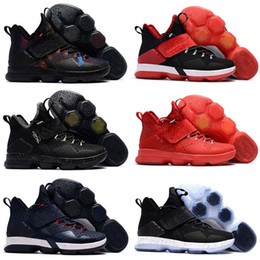 91f64867fab ... netherlands new arrival lebron 14 bhm graffiti lebrons 15s ghost wine  bag red grey mens james ...