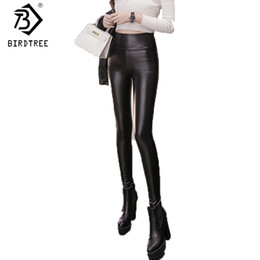 9bd0e2185b0feb 2017 New Winter Velvet Ladies PU Pants High Waist Warm Black Leggings  Thicken Trousers Faux Leather Pants Plus Size 2XL B7O702AW