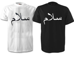 dc47ba81d Salam Graphic Print White T-Shirt Arabic Peace Black Logo Islam Muslim  Novelty Cool Casual pride t shirt men Unisex New