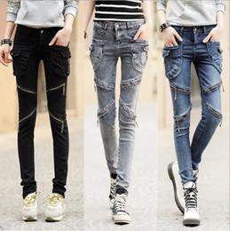 1c65eb8e2f616 Cargo Pockets Jeans Womens Slim 2017 Cotton Push Up Harem Denim Pants Women  Skinny Leg Zipper Biker Jeans Black Blue Grey biker legging deals