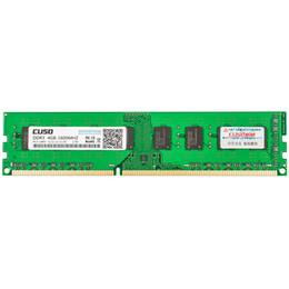 DDr3 online shopping - Cool beast g DDR desktop memory chips copper sulfate