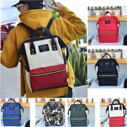 Fast Backpack Canada - Adult Shoulder Bags Backpacks Good Quality Teenagers Students School Campus Bag Anti Theft Waterproof 9 Colors Backpack Fast Shipping
