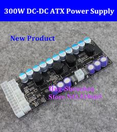 Discount pc psu - X300, 300w output, 16-24v wide input DC-DC ATX Power Supply (VR Ready Pico PSU) MINI ITX DC to Car ATX PC Power Supply M