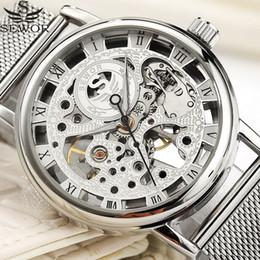236215381c66 Часы Мужские Часы Онлайн | Часы Мужские Часы Онлайн для Распродажи в ...