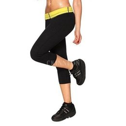 04d45b06e4 DHL 50 PCS Womens Slimming Pants Neoprene Sweat Sauna Body Shapers Fitness  Stretch Control Panties Waist Slim Running Pants