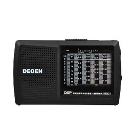 radio world degen Canada - Original Degen de321 FM Stereo digital radio MW SW Radio DSP World Band Receiver high quality portable Radio FM Best Price