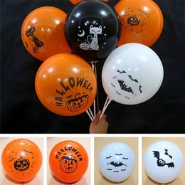 Wholesale high quality Halloween balloon pumpkin latex ballon Pumpkin bat ghost halloween decor Orange Black balloons Party supplies T5I121