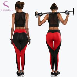 $enCountryForm.capitalKeyWord Australia - Yoga Pants Women Outdoor Sport Fitness Leggings Sexy Tight Cute Heart Patchwork Gym Pants Women Hight Elastic Yoga Running Pant