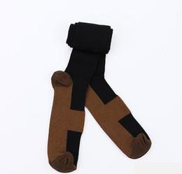 Медные компрессионные носки Anti Fatigue Сжимающие чулки Носки Unisex Sports Running Magic Stretch компрессионные носки 300pairs