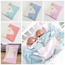 вязаные одеяла онлайн трикотажные детские одеяла онлайн для
