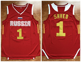 1 ALEXEY SHVED RUSSIA NATIONAL TEAM 2017 EUROBASKET Retro Basketball  Jersey Mens Embroidery Stitched Custom any Number and name Jerseys ac2465cb2