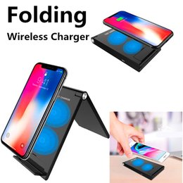 Wholesale Qi Wireless Charger High Quality Adjustable Folding Holder Portable Stand Dock Fast charger W For Samsung S9 S7 Edge Plus Note Iphone X