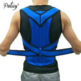 9f448e5fae6c5 wholesale Back Posture Corrector Shoulder Lumbar Brace Spine Support Belt  Adjustable Adult Correction Body Shaper For Men Women