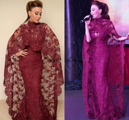 burgundy prom dress cape NZ - Graceful Arabic Dubai Celebrity Dresses Full burgundy Lace Appliqued Mermaid Sparkly Cranberry evening Prom Dresses with cape jacket