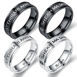 $enCountryForm.capitalKeyWord UK - Game of Thrones Her Sun His Moon Ring Letter Stainless Steel Band Rings Couple Ring Fashion Jewelry for Men Women Drop Ship 080352
