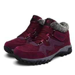 f16680c2 Qiu dong temporada de edad agregar lana zapatos de escalada al aire libre  caliente masculino antideslizante engrosamiento alto para ayudar al viejo  hombre ...