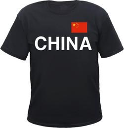 d75b5e17963a548 Китайская мужская футболка - Надпись с надписью и флагом - Народная  Республика Китай Азия 100% хлопок, новые футболки