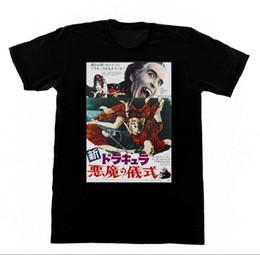 $enCountryForm.capitalKeyWord Canada - The Satanic Rites of Dracula - Shirt TShirt 107 Shirt Japanese Import - Vampire Mens 2018 fashion Brand T Shirt O-Neck