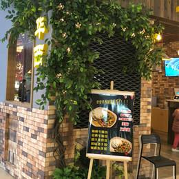 falso verde Banyan Tree Leaf Branch Seta artificiale per la cerimonia nuziale Home Office esterno Hotel decorazione fornitura tocco reale foglie tropicali