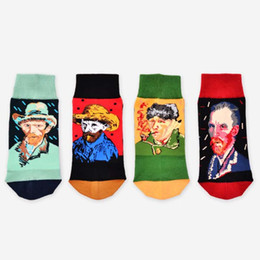 $enCountryForm.capitalKeyWord UK - NEW Original Creative Design Women Men Cotton Art Socks Van Gogh Oil Painting Socks Famous People Portrait Comfortable Socks