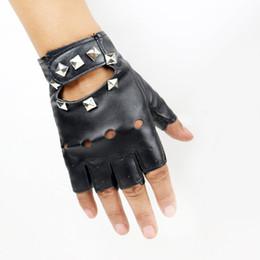 Chinese  Dancing Leather Half Finger Gloves Men Women Rivet Autumn Winter Mittens Nightclub Show Steel Tube Dance Glove 11rz gg manufacturers