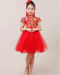 child chinese wind guzheng performances girls cheongsam dance costume dance dress