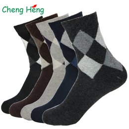 Wools socks online shopping - Rabbit Wool Quality Men Spring Winter Warm Socks Deodorant Breathable Soft New Business Casual Double Rhombus Pattern Meias Sock