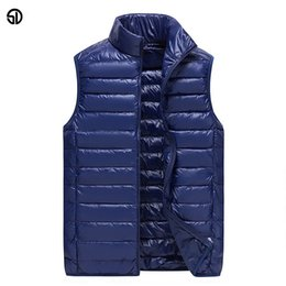 Chinese  SD Fashion Vest Jacket Men Sleeveless New Brand Casual Coats Male Ultralight Vest Mens Warm Waistcoat 3XL Autumn and Winter Coat manufacturers