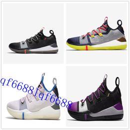 4c535b41aca1 Kobe AD Mamba Day A.D. EP Sail Multi-Color Mens Basketball Shoes AV3556-100  Size 7-12 With Box Kobe Bryant Sports Sneakers