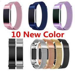 Link cLosure online shopping - 10 COLOR Magnetic Milanese Loop Wrist strap Link Bracelet Stainless Steel Band for Fitbit Charge band men woman Adjustable Closure