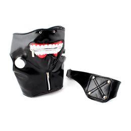 Tokyo Ghoul Masks UK - Halloween PU Leather Tokyo Ghoul Kaneki Ken Cosplay Mask Props Adjustable Zipper Mask Eye Patch (Black)
