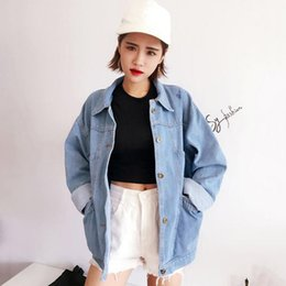 6445380b0d34 Korean jeans women online shopping - 2018 new women s casual jacket female  loose wild student