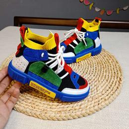 Neonata Ragazzi Bambini Traspirante Sneaker da basket Designer Brand Wudao Sport atletici Scarpe casual Primavera Running Scarpe per bambini XXP14 in Offerta
