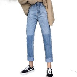 f74d70afcc972 Discount korean fashion trousers women - PLAMTEE Cuffs Vintage Jeans Women  Panelled Korean Straight Denim Pants